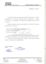 List referencyjny TMA